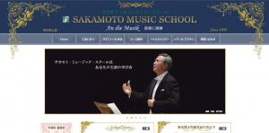 SAKAMOTO MUSIC SCHOOL 等々力本校