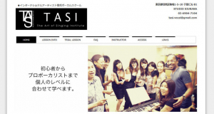 TASI(ターシィ)