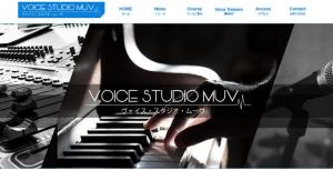 ヴォイス・スタジオ・ムーヴ