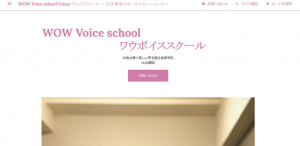 WOW Voice school ※女性専用
