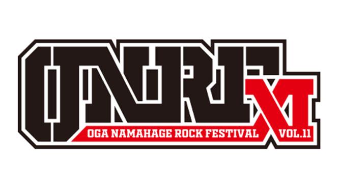 OGA NAMAHAGE ROCK FESTIVAL vol.11 2020