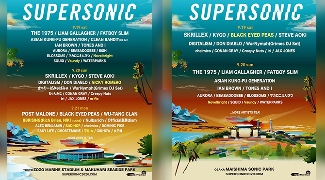 「SUPERSONIC」第3弾発表!NICKY ROMERO、BAD HOP、m-flo、88Risingら