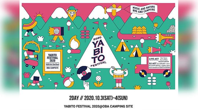 YABITO FESTIVAL 2020