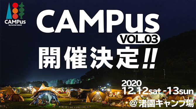 CAMPus VOL.03