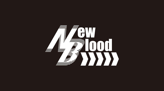 New Blood Vol.3 番外編