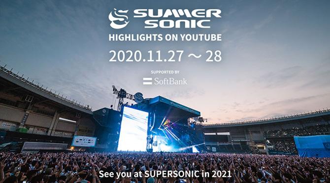 サマソニ、過去20年のライブ映像を公開する配信イベントが開催決定!