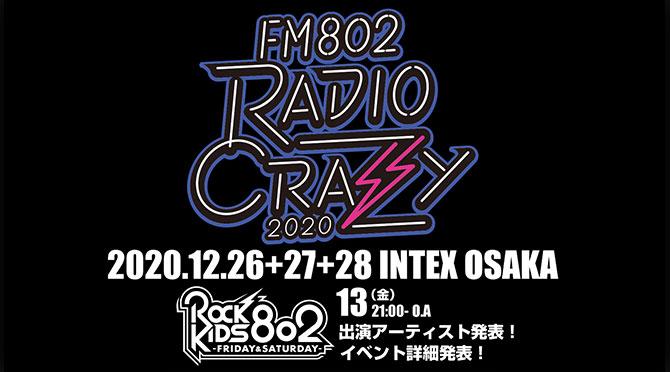 FM802 RADIO CRAZY 2020