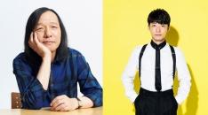 『WE LOVE RADIO! ~山下達郎・星野源のラジオ放談』放送決定!