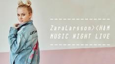 ザラ・ラーソン、H&Mとのスペシャル・コラボ・イベントを日本で開催決定!