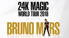 ブルーノ・マーズ、2018年4月に来日公演が決定!さいたまスーパーアリーナにて2日間開催