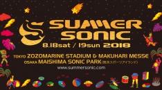 第3弾ラインナップ発表!「SUMMER SONIC 2018」出演アーティスト【サマソニ】