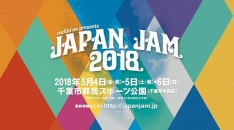 「JAPAN JAM 2018」最終発表でスペアザ、パスピエ、ナルバリ、BRADIOら12組追加