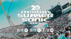 関西のフェス2018 音楽フェス・野外フェス【地域別一覧】