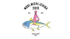 東海のフェス2018 音楽フェス・野外フェス【地域別一覧】